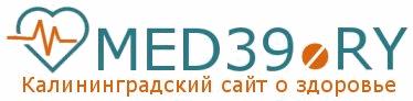Детский  медицинский сайт